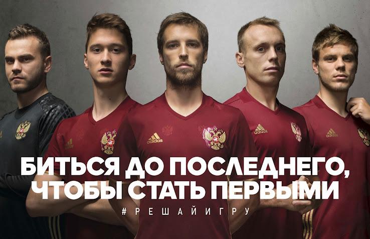 adidas-russia-euro-2016-home-kit-13.jpg