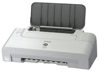 Cara Menginstal Driver Printer Canon Ip1200