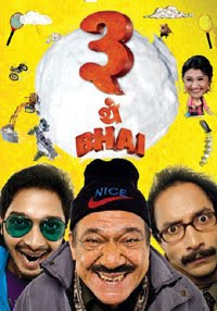 Teen Thay Bhai 2011 Hindi Movie Watch Online