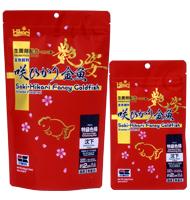 Goldfish Pellets - Saki Hikari