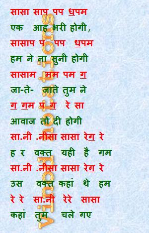Chitthi Na Koi Sandesh Lyrics - Dushman - 1998