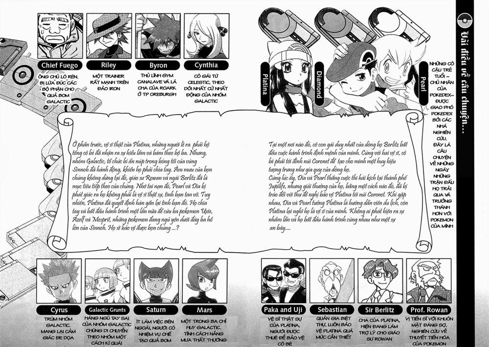 Thú Cưng đặc biệt chap 385 - Trang 5