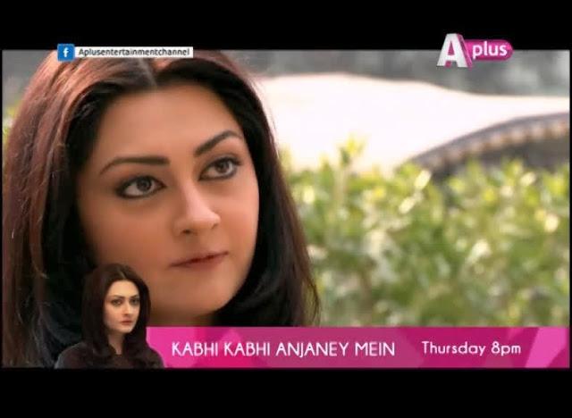kabhi kabhi anjanay main 2