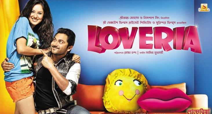 Loveria Film Review