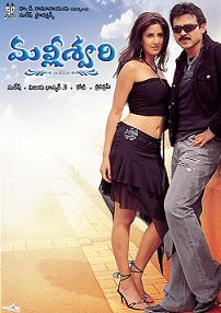 Malliswari 2004 Telugu Movie Watch Online