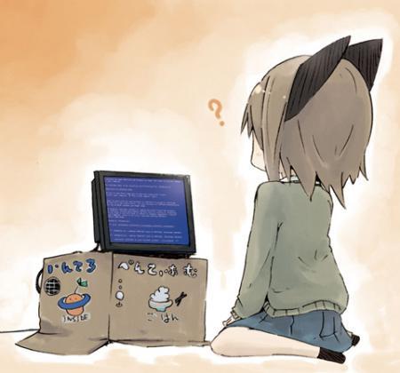 Utilidade #1 - Como tirar pagina persistente do seu navegador na tela inicial. Sem+pc+anime
