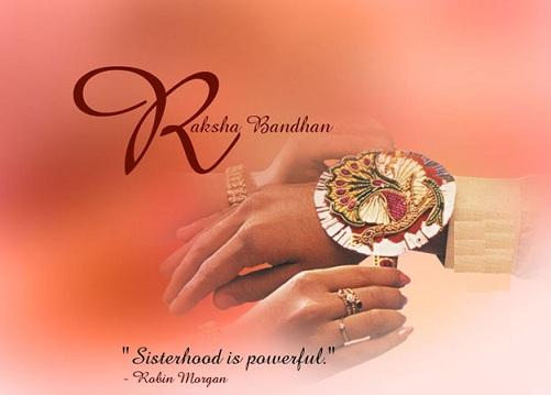 Calendar Rakhi : Raksha bandhan muhurat day night time for rakhi