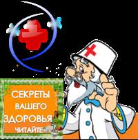 Альтернативная Медицина/Блог