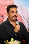 Kamal haasan uttama villain pm-thumbnail-9