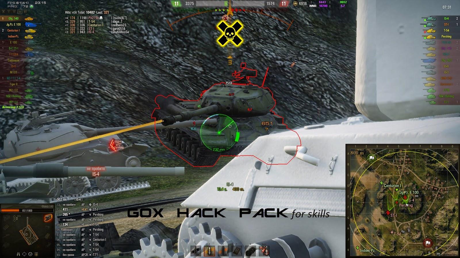 world of tanks aimbot mod