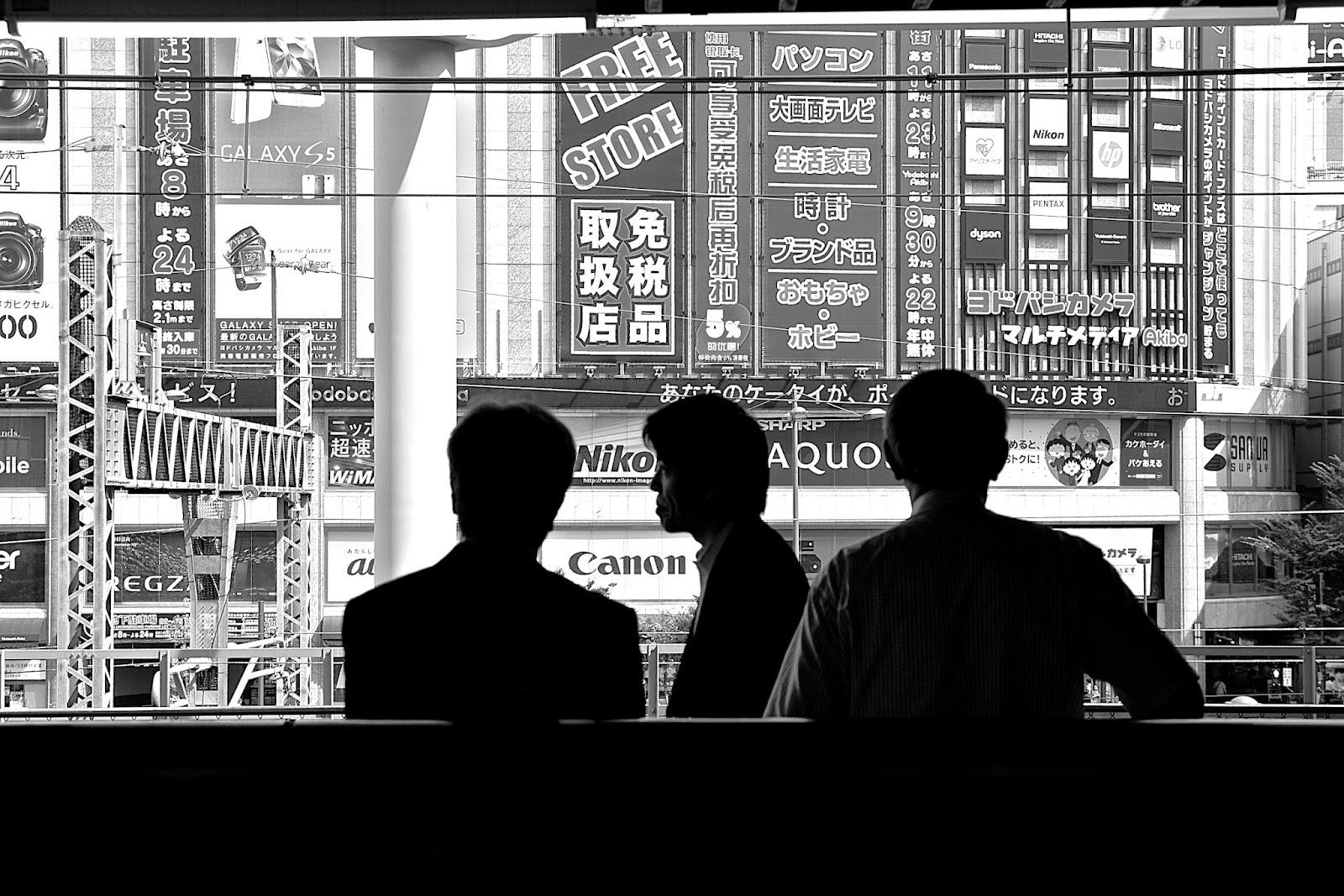 LA RUTA NIPONA: TOKIO (I)