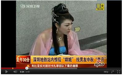 深圳地鐵 嫦娥女 胖腸鵝