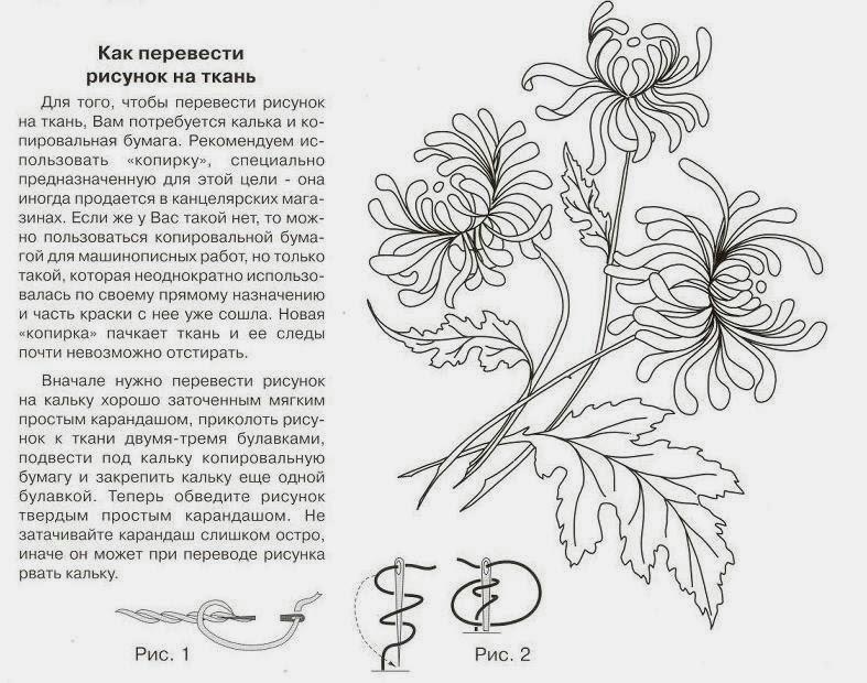 Как переводить рисунок для вышивки гладью