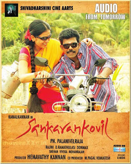 Click Here to Download Sankarankovil MP3 Songs Free Download