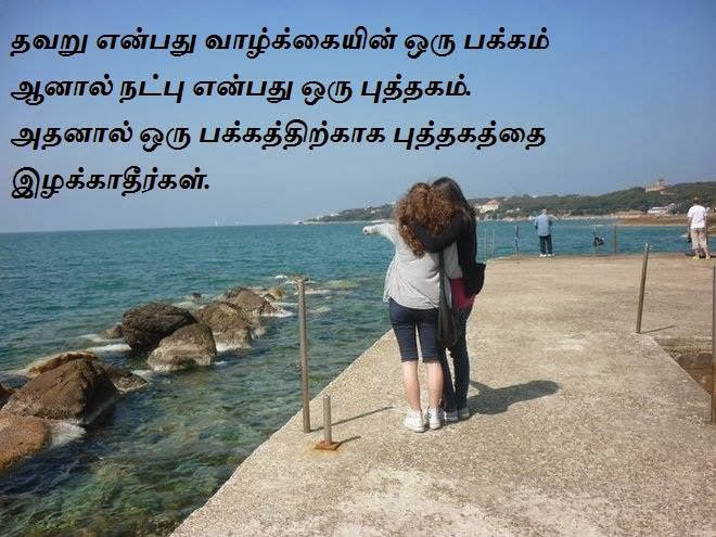 tamil Photos tamil Images tamil pictures tamil gallery