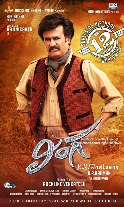 Rajinikanth's Lingaa Movie Latest Release Posters