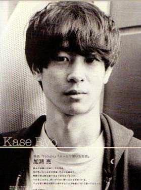 Gambar Ryo Kase