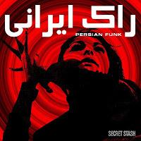 VA - Persian Funk