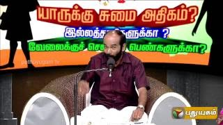 PuthuYugam Tv Independence Day Special Sirappu Pattimandram 15th August 2014 Full Program Show 15-08-2014
