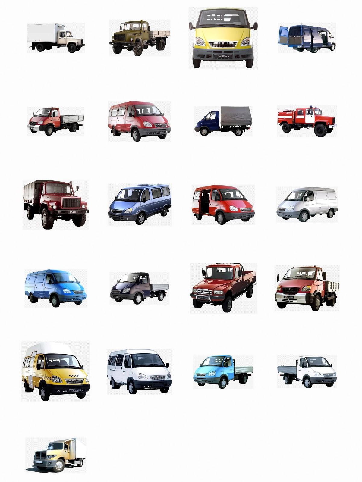 Super Cars Collage