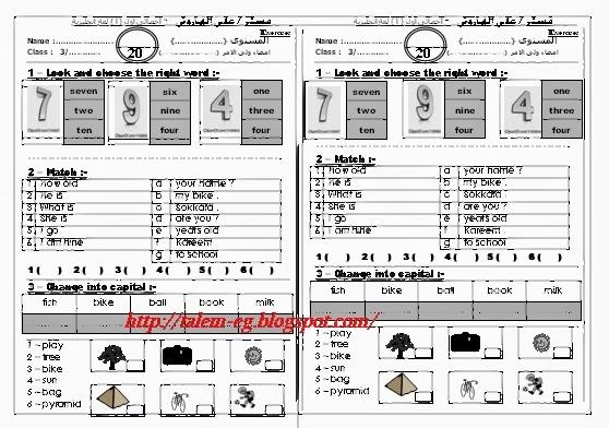 امتحان نصف الترم الاول فى اللغة الانجليزية للصف الثالث الابتدائى المنهاج المصري 10.jpg