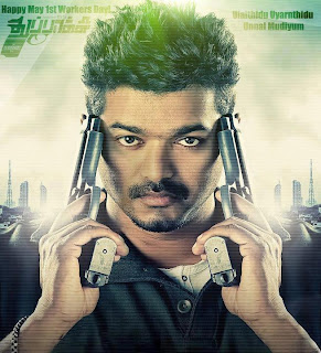 Thuppaki latest poster photos