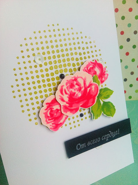 Handmade cards by stamping, CAS.