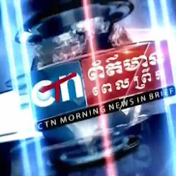 [ CNC TV ] CTN Daily News12-03-2014 - TV Show, CTN Show, CTN Daily News