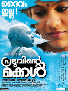 Prabhuvinte Makkal (2012) Watch Online Free Malayalam Movie