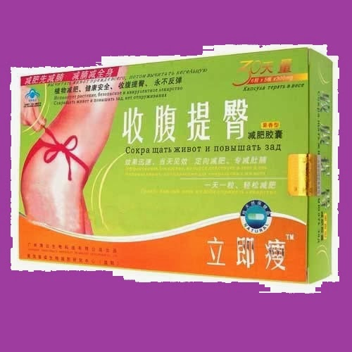 Prescribed weight loss tablets uk picture 7