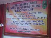 Seminar Keluarga Sakinah-3 PAKAR DI TAMPIN 12.07-12,BAGAI DI GEDUNG ILMU NU-PREP 100 TAHNIAH
