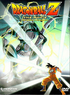Dragon Ball Z: El más fuerte del mundo (1990)