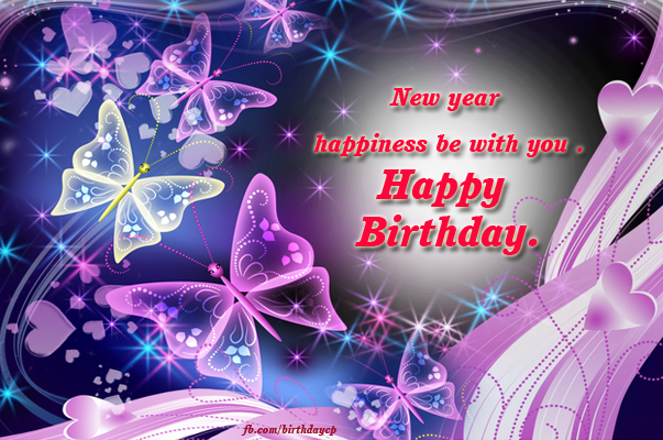 July 2015 Birthday Wishes Cards Happy Birthday Wishes Butterfly