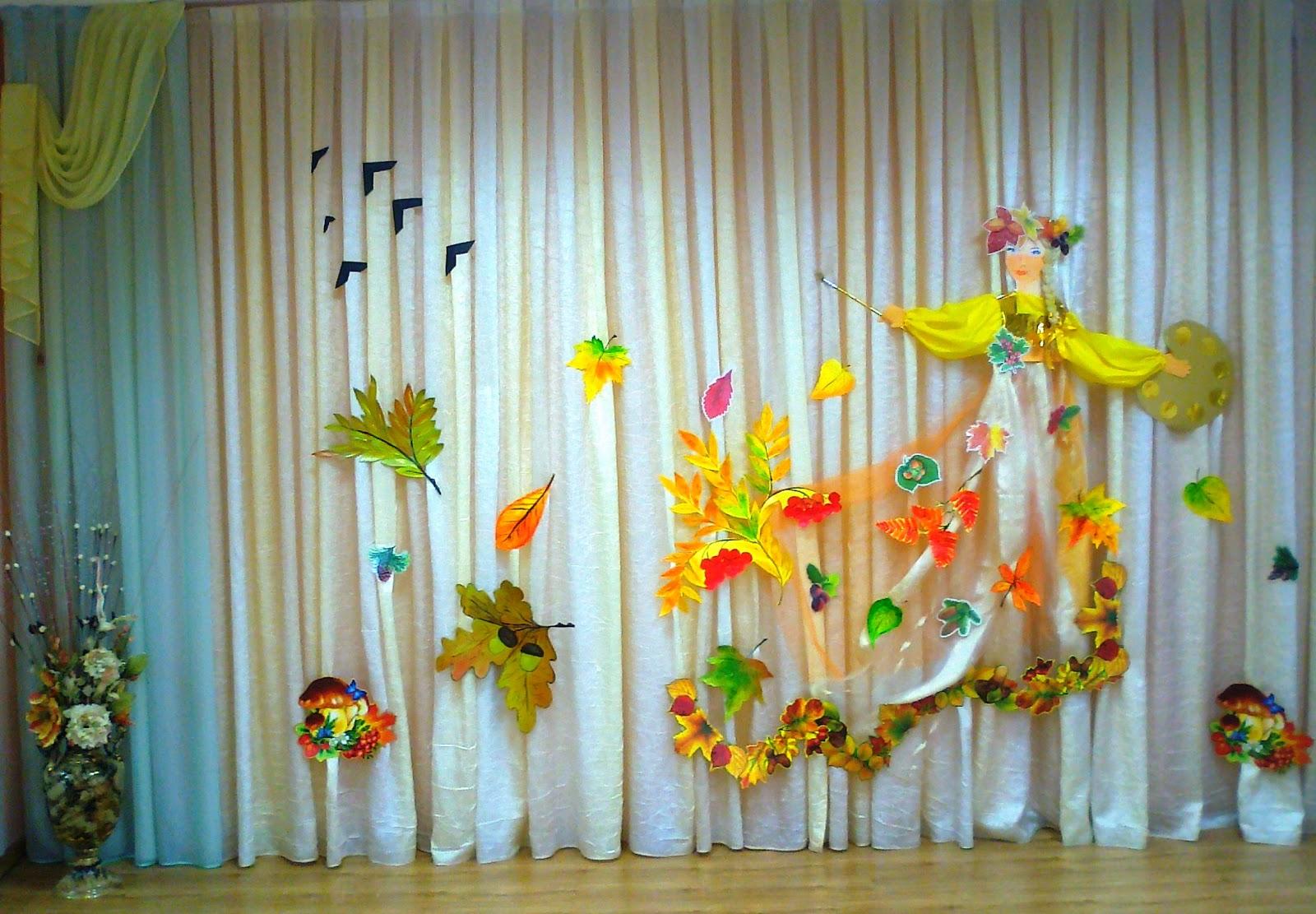 Дошкольный мир Оформление музыкального зала к праздникам Оформление музыкального зала к праздникам