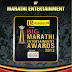 92.7 BIG FM announces Big Marathi entertainment awards.!