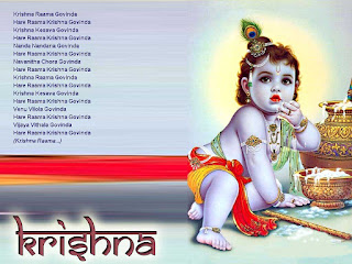 Little shre krishna happy janmashtami images