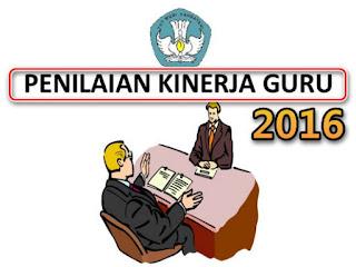 PKG 2016