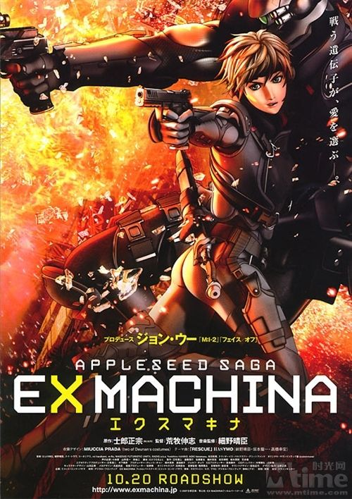        Appleseed 2 2007    DVDRIP