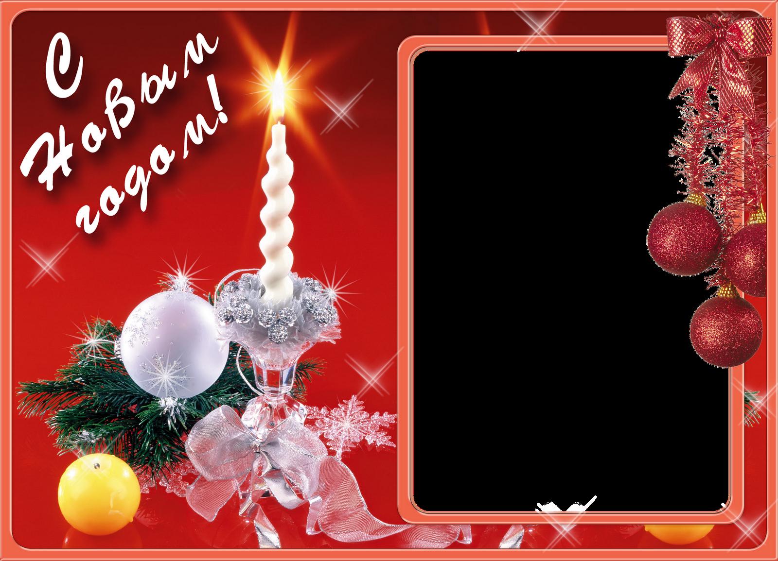 Рамочки с новогодними поздравлениями