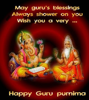 guru purnima whatsapp dp