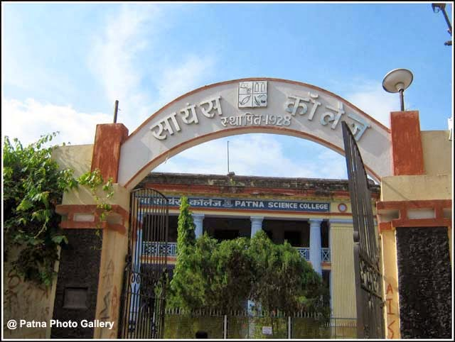 Science College Patna Entrance Gate