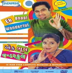 Ek Bhool Wonderful Gujarati Natak Buy DVD