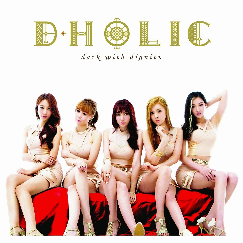 D.Holic Without You lyrics 가사