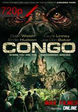 Assistir Filme Congo Dublado Online 720p HD