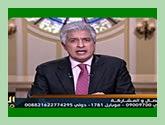 - برنامج العاشرة مساءاً مع وائل الإبراشى -حلقة الثلاثاء 23-8-2016