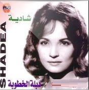Shadia-Deblit El Khtouba