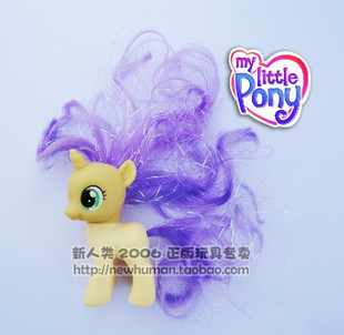 my little pony g4 moar new ponies