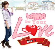 Novel: Wanna Be Your Love