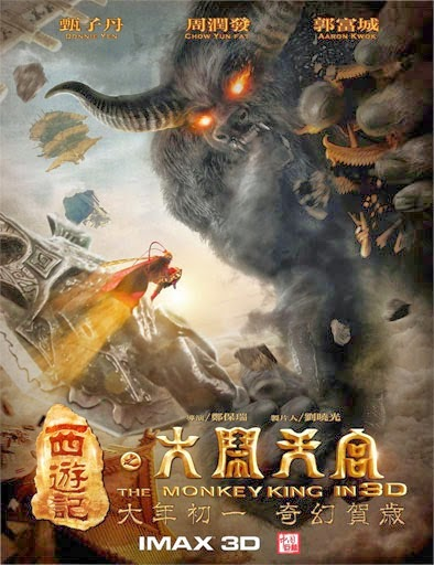 Ver The Monkey King (Xi you ji: Da nao tian gong) (2014) Online