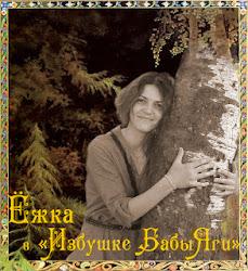 Лина Хлебникова